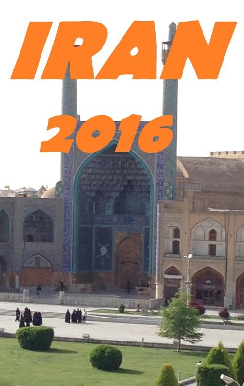 IRAN 2016 Banner