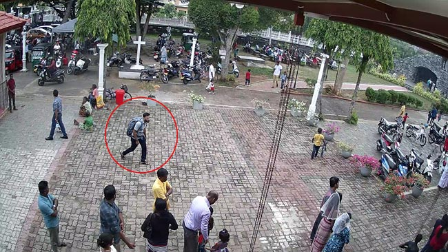 CCTV footage of the suspected suicide bomber