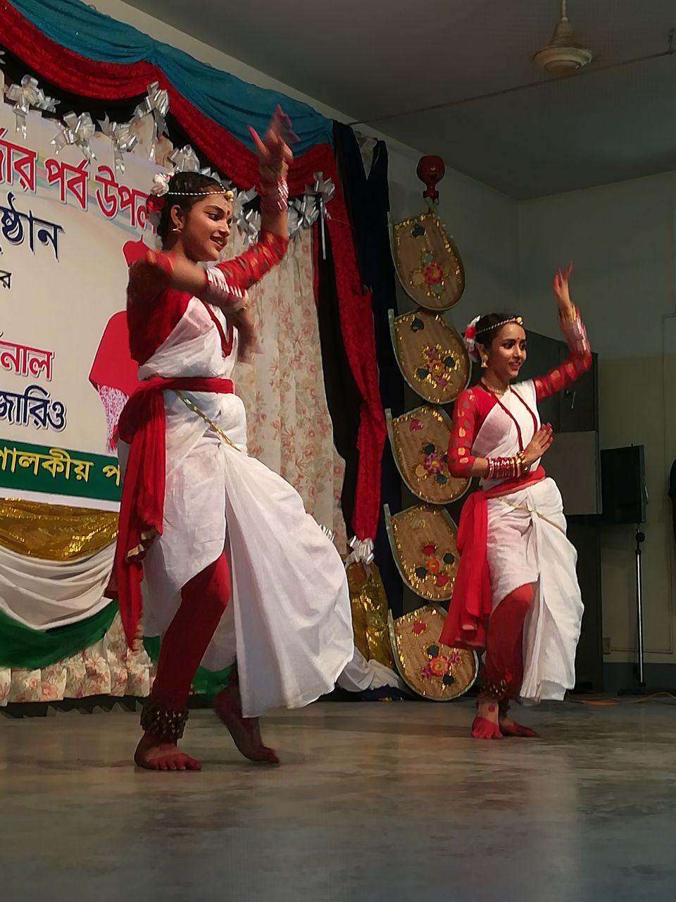 Danze della comunità dei giovani
