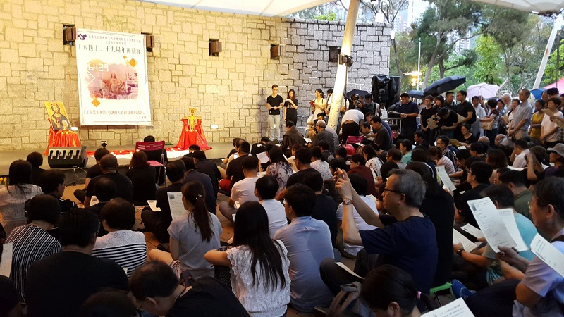 Veglia del 4 giugno, Hong Kong