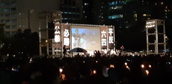 Tiananmen's vigil
