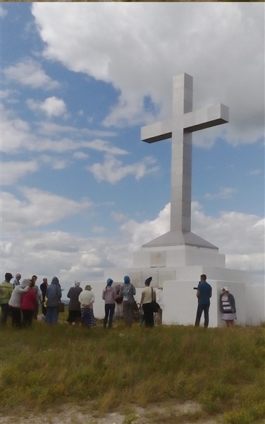 Cross of Martyrs in Ozyornoye