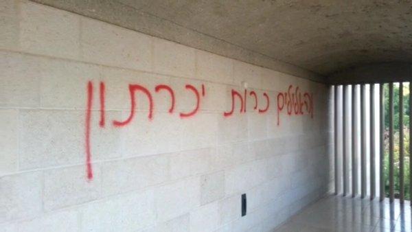 Incendio doloso colpisce la chiesa di Tabga in Galilea-3
