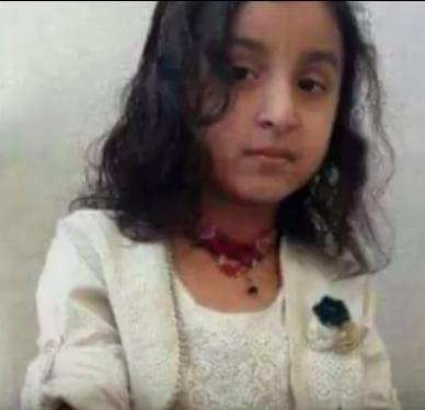 foto n.2 - Basma dalla foto pubblicata sul sito di compravendita delle schiave di Daesh