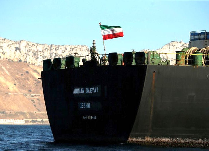IRAN UNITED STATES The US Tried To Bribe The Captain Of