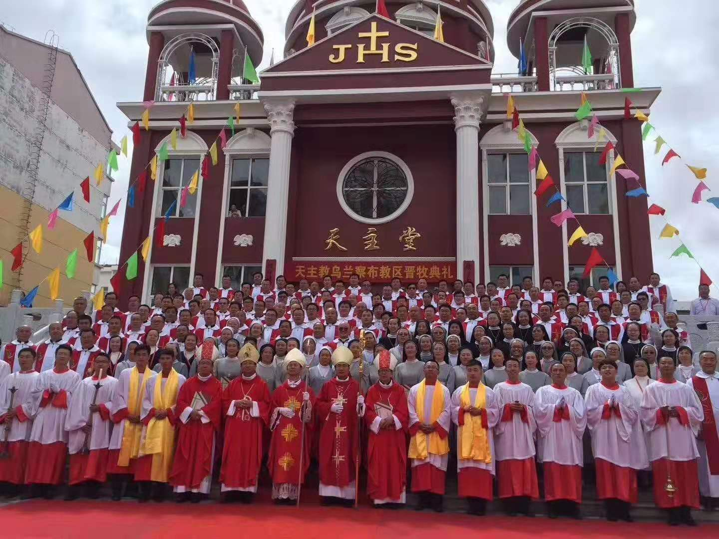 CHINA-VATICAN Jining, first bishop ordained since Sino-Vatican agreement
