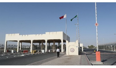 Riyadh opens the border with Qatar to let pilgrims in