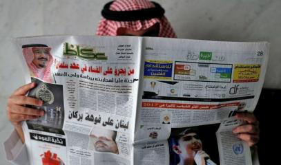 ARABIA_SAUDITA_-_media_e_libertà.jpg