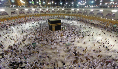 AS-Kaaba.png