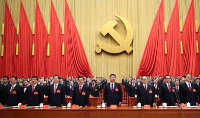 Xi Jinping to NPC: socialism with Chinese characteristics alone can save the country