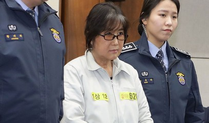 Choi Soon-sil condemned for favouring daughter. She was a friend of Park in the corruption scandal