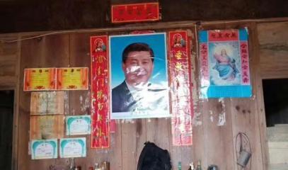 Cina-_Xi_Jinping-Gesù.jpg