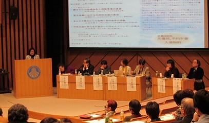 GIAPPONE_-_0310_-_Gli_scienziati_giapponesi_contro_la_ricerca_per_scopi_militari_nelle_università.jpg