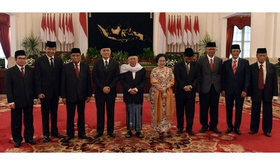 INDONESIA_-_0607_-_New_agency_officially_established_to_foment_the_nation.jpg