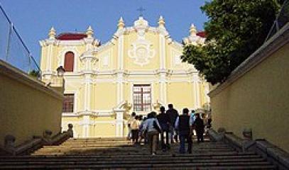 Igreja_de_São_José_de_Macau.jpg