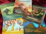 RUSSIA_(F)_1005_-_JEHOVAH_WITNESSES.jpg