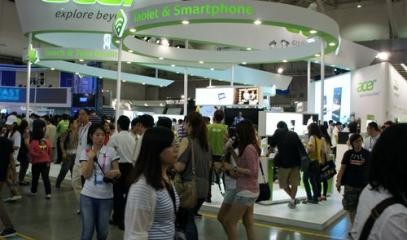 acer_computer_group_stand_fb_.jpg