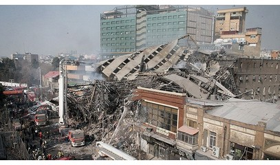 Tragedy strikes in Tehran as building collapses following devastating fire
