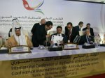 tunis-friends-conference-syria_n.jpg